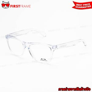 OAKLEY OX8131-06 Frogskins (Prescription Frame)