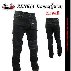 กางเกงยีนส์ BENKIA PC43(ผู้ชาย)