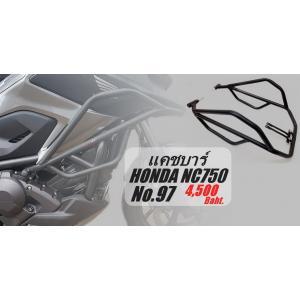 แครชบาร์ NC700-750X No.97