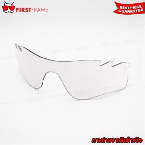 OAKLEY RADARLOCK PATH LENS / Clear Black Iridium Photochromic Vented