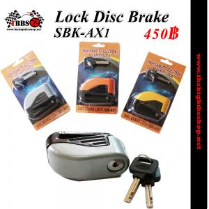 """Lock disc brake รุ่น SBK-AX1 """"2-in-1"""" (ล็อคดิสแบบเปิดปิดเสียงได้)"""