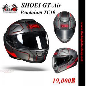 หมวกกันน็อคSHOEI GT-Air Pendulum TC10