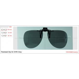 Clip On กันแดด เลนส์ Polarized ตัดแสง 039H Gray