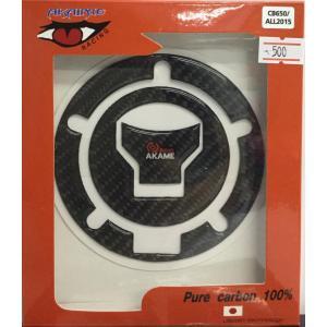 สติกเกอร์กันฝาถัง CB650/CBR650 Pure carbon 100%