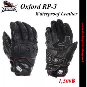 ถุงมือหนัง Oxford RP-3 Waterproof Leather