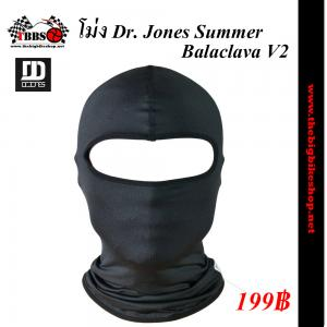 โม่ง Dr. Jones Summer Balaclava V2