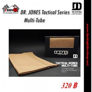 ผ้าคลุมหัว Dr. Jones Multi Tube มัลติ ทู้ป (Tactical series)