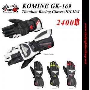 ถุงมือ KOMINE GK-169 Titanium Racing Gloves-JULIUS