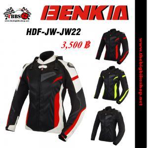 เสื้อการ์ด BENKIA HDF-JW-W22