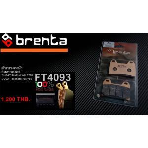 ผ้าเบรคหน้า BRENTA SINTERED BRAKE PADS สำหรับ (BMW,DUCATI) FT4093
