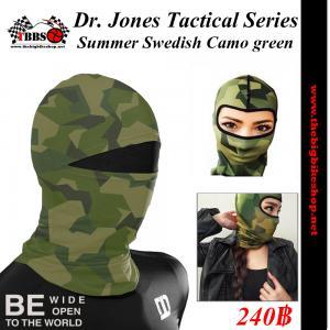 โม่ง Dr. Jones Tactical Series