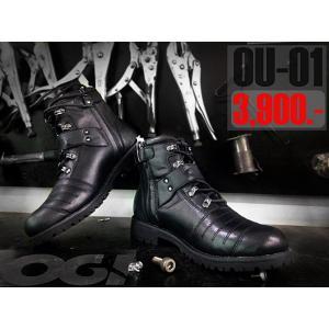 รองเท้า Augisports Boots OU-01 (สีดำ)