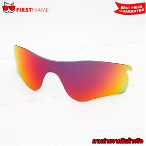 OAKLEY RADARLOCK PATH LENS / Ruby Iridium