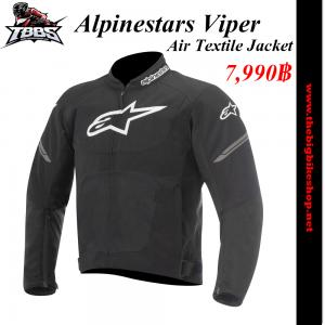 เสื้อการ์ด Alpinestars Viper Air Textile Jacket