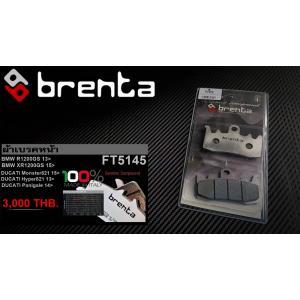 ผ้าเบรคหน้า BENTA CERAMIC BRAKE PADS สำหรับ (BMW,DUCATI) FT5145