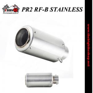 ท่อPR2 RF-B STAINLESS