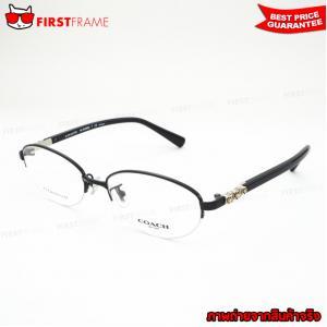 COACH HC5085BD 9121