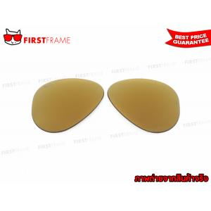 RayBan AVIATOR REPLACEMENT LENS / Brown Mirror Gold Polar 3Plus