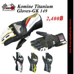 ถุงมือ Komine GK-149 Titanium Gloves