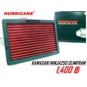 กรองใยผ้าสังเคราะห์ Hurricane for Ninja250 -300