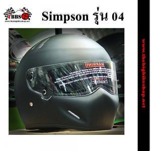 หมวกกันน็อค simpson รุ่น 04