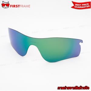 OAKLEY RADARLOCK PATH LENS / Jade Iridium