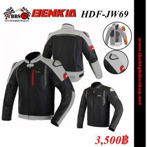 เสื้อการ์ด BENKIA HDF-JW69