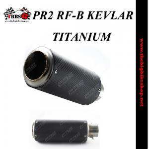 ท่อPR2 RF-B KEVLAR TITANIUM