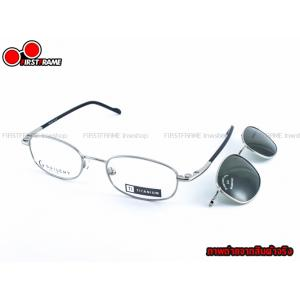 GUILCHY 100% TITANIUM and Polarized Clip On 665 C16