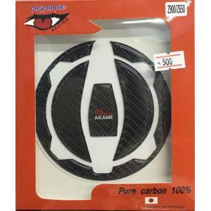 สติกเกอร์กันฝาถัง Z900/Z650 Pure carbon 100%