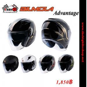 หมวกกันน็อค Bilmola Advantage (สีพื้น)