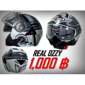 หมวกกันน็อค Real Ozzy สีขาวเทา