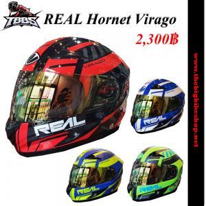 หมวกกันน็อค Real Hornet Virago