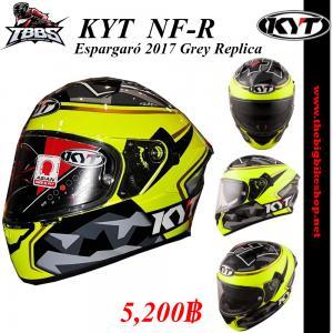 หมวกกันน็อคKYT รุ่น NF-R Espargaró 2017 Grey Replica