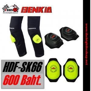 เซ็นเซอร์เข่า BENKIA HDF-SK66