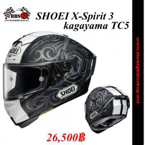 หมวกกันน็อคSHOEI X-Spirit 3 kagayama TC5