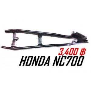 แร็คหลัง CN700-750X