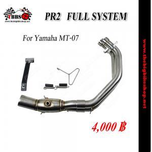 คอท่อ Full System YAMAHA MT-07