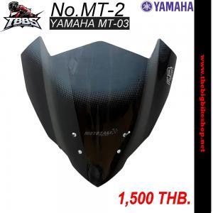 ชิวแต่ง YAMAHA MT-03