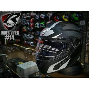 หมวกกันน็อค RIDER VIPER สีดำเทา #14