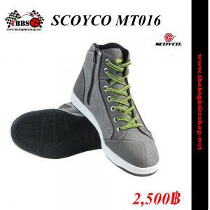 รองเท้า SCOYCO MT016
