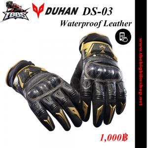 ถุงมือ DUHAN DS-03