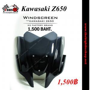 ชิล Kawasaki Z650 K2 Factory Z9