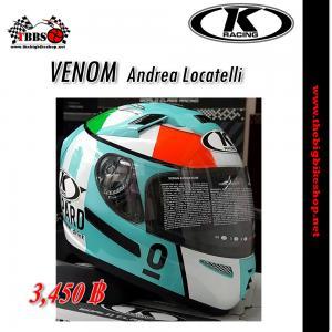 หมวกกันน็อค KYTรุ่น Venom Andrea Locatelli