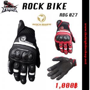 ถุงมือ ROCK BIKER RBG 027