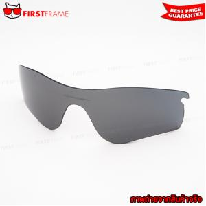 OAKLEY RADARLOCK PATH LENS / Prizm Black