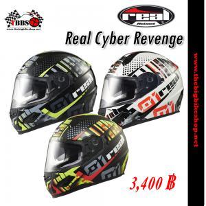หมวกกันน็อค Real Cyber Revenge