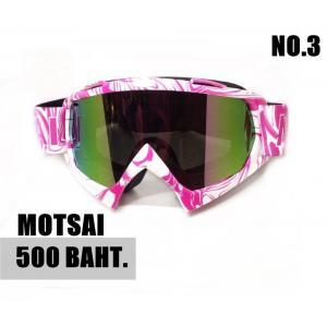 GOGGLE MOTSAI (แว่นหมวกโมตาด) No.3