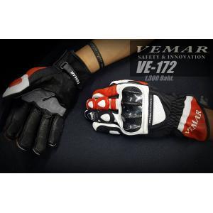 ถุงมือถุงมือ Vemar VE-172 (สีขาวแดง)
