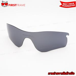 OAKLEY RADARLOCK PATH LENS / Black Iridium